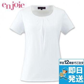 en joie(アンジョア) 06150 半袖カットソー 93-06150