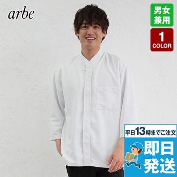 G-7739 チトセ(アルベ) 和風シャツ/七分袖(男女兼用)