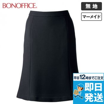 AS2279 BONMAX/インプレス マーメイドスカート 無地 36-AS2279