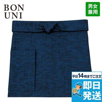 09159 BONUNI(ボストン商会) 和風前掛け(男女兼用) 扱き染