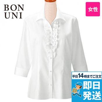 24226 BONUNI(ボストン商会) 七分袖/シャツ(女性用) 2重フリル