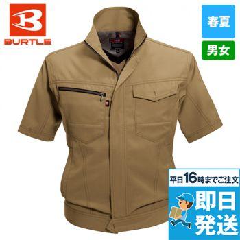 バートル 7092 [春夏用]ドビークロス半袖ジャケット(JIS T8118適合)(男女兼用)