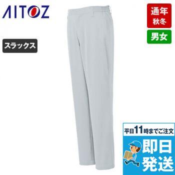 AZ3620 アイトス ノーポケット シャーリングパンツ(ノータック)(男女兼用)