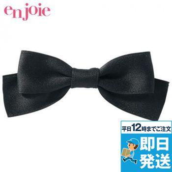 en joie(アンジョア) OP125 ブローチ 93-OP125