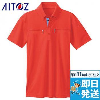 AZ10602 アイトス ボタンダウンダブルジップ半袖ポロシャツ(男女兼用)