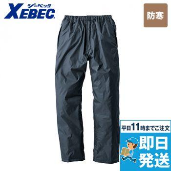 [在庫限り/返品交換不可]ジーベック 550 防水透湿防寒パンツ