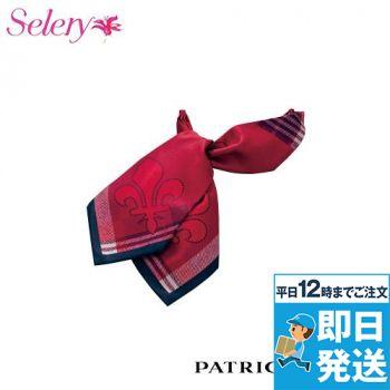 S-98261 98262 パトリックコックス リボン(ワンタッチ式)
