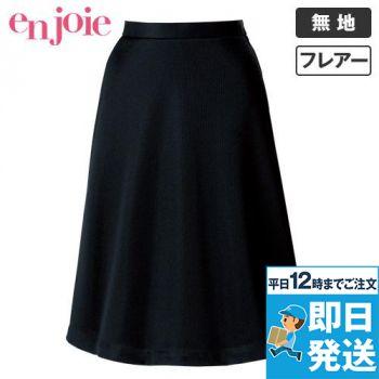 en joie(アンジョア) 51515 ウエストらくらく!後ろ脇ゴムフレアースカート(55cm丈) 無地