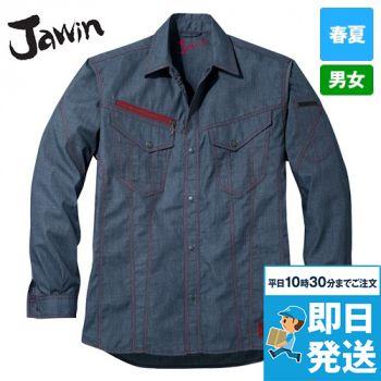 56404 自重堂JAWIN [春夏用]