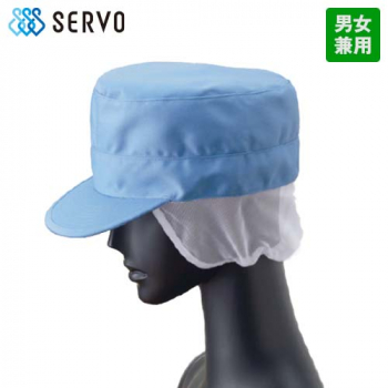FH-5208 5157 5158 SUNPEX(サンペックス) 丸天帽子(メッシュケープ付)(男女兼用)