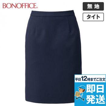 BONMAX LS2203 [通年]ニッケ ミライト タイトスカート 無地 36-LS2203