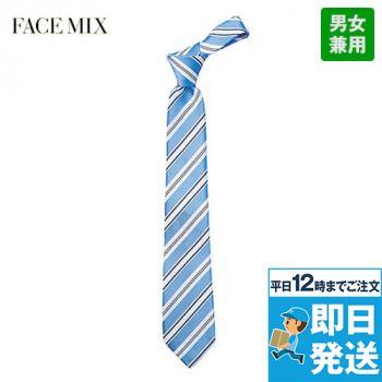 FA9198 FACEMIX ネクタイレジメンタル