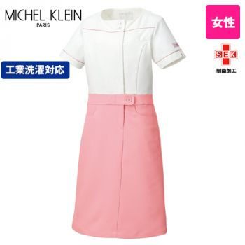 MK-0001 ミッシェルクラン(MICHEL KLEIN) ワンピース(女性用)