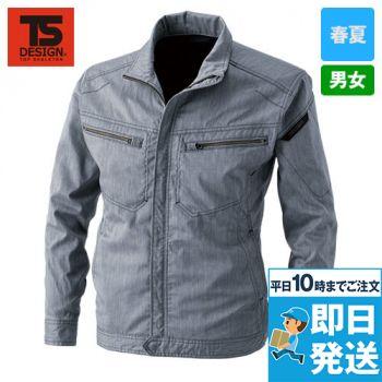 5306 TS DESIGN [春夏用]ライトテックロングスリーブジャケット (男女兼用)