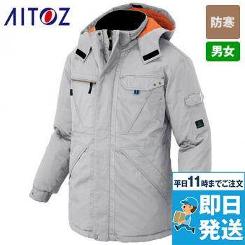 AZ8570 アイトス アジト 防寒コート(男女兼用)