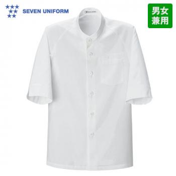 BA1223 セブンユニフォーム スタンドカラーコート/五分袖(男女兼用)