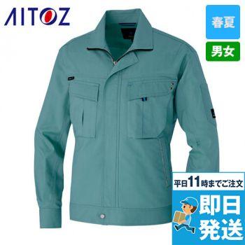 AZ-60730 アイトス 長袖ジャンパー(男女兼用)