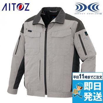 AZ-30699 アイトス 空調服 長袖ブルゾン(男女兼用)