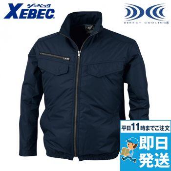 ジーベック XE98017 [春夏用]空