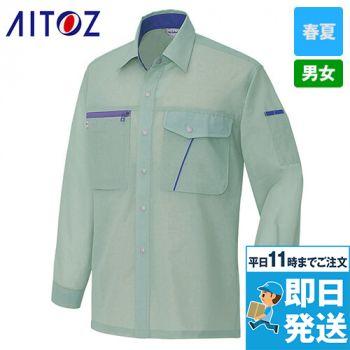 AZ235 アイトス イエッち!おすすめ! シャツ/長袖(男女兼用/清涼素)