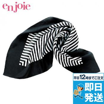 en joie(アンジョア) OP88 スカーフ
