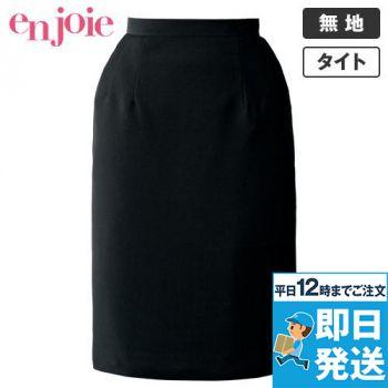 en joie(アンジョア) 51550 ウールタッチな肌触りで上質感あるプチプラのタイトスカート 無地 93-51550