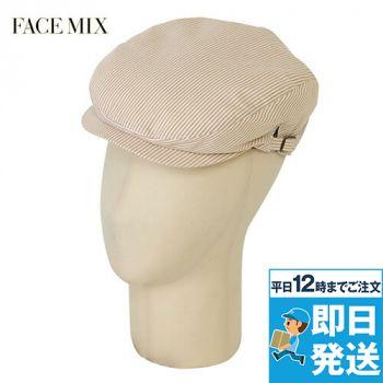 FA9661 FACEMIX ハンチング(男女兼用)