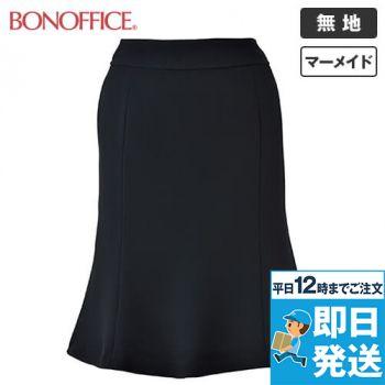LS2741 BONMAX/べルタ マーメイドスカート 無地