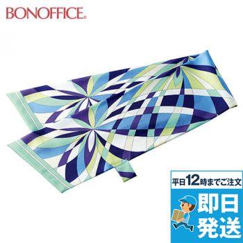 BONMAX BA9123 フレッシュな色使いで爽やかな雰囲気のループ付きスカーフ 36-BA9123