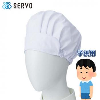 FA-289 SUNPEX(サンペックス) ツバ付き帽子(子供用)