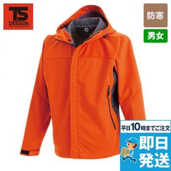 8446 TS DESIGN スポーティ防寒 防風ウォームジャケット(男女兼用)