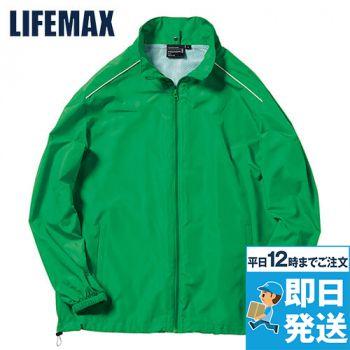 MJ0064 LIFEMAX ハイブリッドジャケット