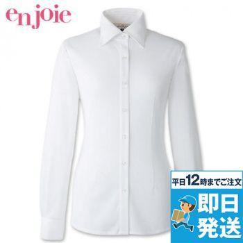 en joie(アンジョア) 01165 シワになりにくくストレッチで透け防止の長袖ニットシャツ