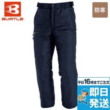 バートル 7212 サーモトロン防寒パンツ(男女兼用)