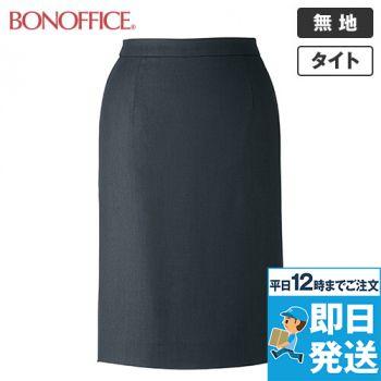LS2747 BONMAX/エアリネス タイトスカート 無地
