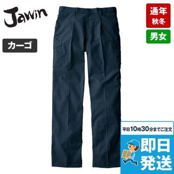 自重堂JAWIN 51202 ワンタックカーゴパンツ