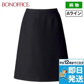 AS2288 BONMAX/ディライト Aラインスカート ドット 36-AS2288