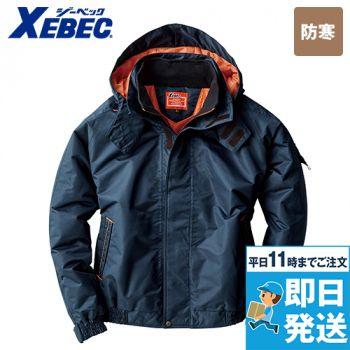 ジーベック 592 防水防寒ブルゾン(男女兼用)