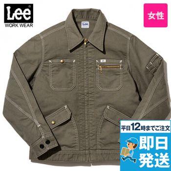 LWB03002 Lee ジップアップジャケット(女性用)