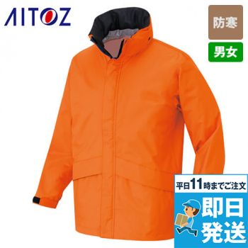 AZ56314 アイトス ディアプレックス 全天候型ベーシックジャケット