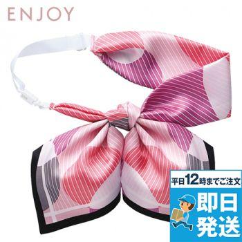 EAZ695 enjoy 淡いトーンで優しい印象のリボンスカーフ 98-EAZ695