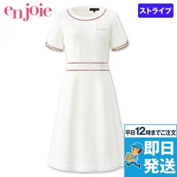 en joie(アンジョア) 66550 赤のラインを配色して上品な大人スタイル清潔感ある白のワンピース
