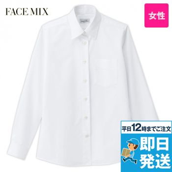 FB4035L FACEMIX レギュラーカラー長袖/ブラウス(女性用)