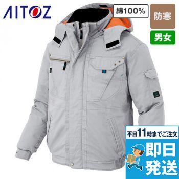 AZ8571 アイトス 防寒ブルゾン(男女兼用)