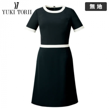 YT6716 ユキトリイ ワンピース(女性用) バスケット調織柄 無地