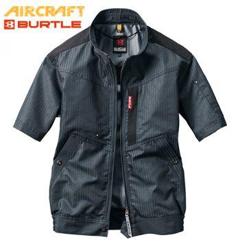 バートル AC1056 エアークラフト[空調服] 制電 半袖ブルゾン(男女兼用)