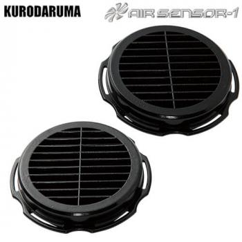 KS-22 クロダルマ エアーセンサー 耐熱ファンキャップ(2個入り)