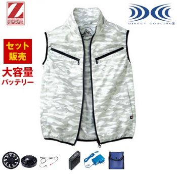 自重堂Z-DRAGON 74070SET [春夏用]空調服セット 迷彩 ベスト ポリ100%
