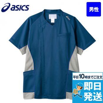 CHM856 アシックス(asics) スクラブ/半袖(男性用)