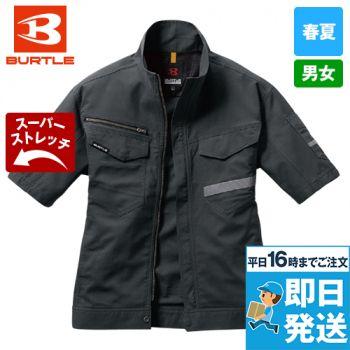 バートル 9096 [春夏用]ストレッチ半袖ジャケット(男女兼用)